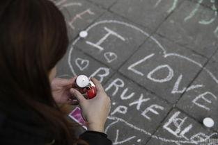 黑色之殇 细数欧洲近年发生的重大恐怖袭击