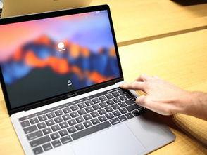 macbook pro2017出新款