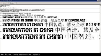 ...GothicD好看的英文字体otf素材免费下载 编号4175164 红动网