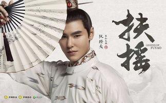 物主题插曲《傲红尘》、黄龄演唱的人物主题插曲《繁华梦》、吴青峰...