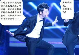 exo带字搞笑图片