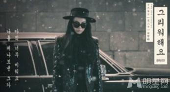 2NE1新歌造型曝光 21日表新歌想念回归