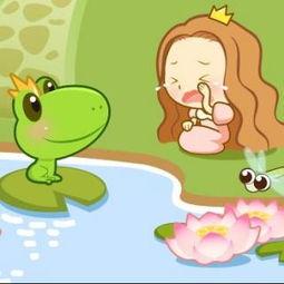 ...347期绘本 青蛙王子 -在线收听 糖豆叔叔 荔枝