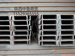 槽钢规格从5D40号,即相应的高度为5―40cm,在相同的高度下,轻...