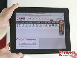 苹果iPad正面图片-黑色iPhone 4领衔 热门二手机购买指南