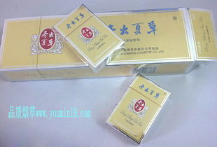 上海冬虫夏草香烟收购 上海回收虫草香烟 上海回收冬虫夏草香烟