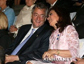 阿根廷夫妻总统参加峰会