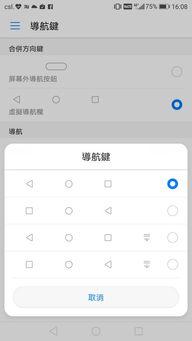 ...走真实与虚幻 HuaweiP10Plus测试