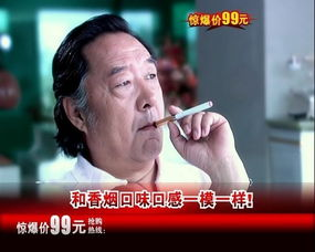 是要烟不离口,Huey Lewis And The News里的贝斯手就是这种类型,...