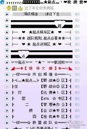 YY频道设计 歪歪频道设计 歪歪设计 首选 第5页