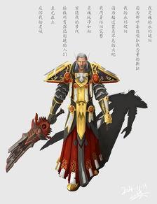 ...拥有审判之力,守护之躯,怜悯之心的圣骑士们 圣骑士 Paladin 魔兽...