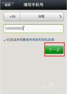 windows7怎么设置第二个账户
