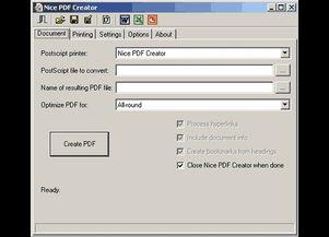PDF文档的快速制作