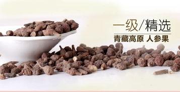 西藏人参果价格 蕨麻 100元 斤