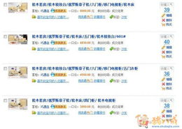 ollect_list-1-time---20--gz3jnbiox6pcohswh-list-.htm淘宝ID;我小左你是 ...