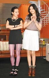 S姐妹一同做客台湾谈话类节目《我们一家访问人》,首次畅聊各自的...