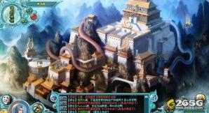唯美仙侠之旅 飘渺仙剑 图文评测报告 2