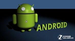 预测称谷歌Android设备激活了突破10亿台(非官方数据)-不输量 全球...