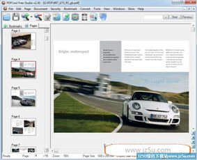 PDF制作软件(PDFCool Free Studio)是一个易于使用但功能强大...