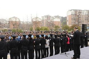 阆中 公判大会 引争议 官方启动问责程序