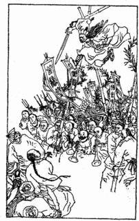 攻于齐-谢三儿双手举起铜锣,瞅准了金太爷狠命摔了过去,接着拔出短剑来,...