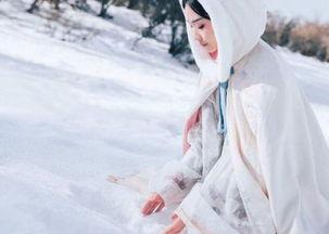 美女与雪景的诗句