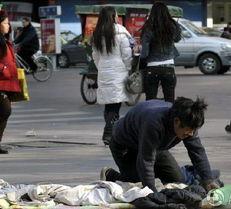 男子假扮尸体当街乞讨 因憋不住尿穿帮 组图 -图片新闻