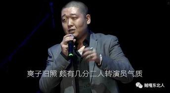 深扒 那个狂损Mc天佑的北京歌手,居然也是社会人
