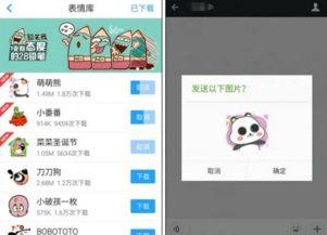 手机QQ输入法iPhone版