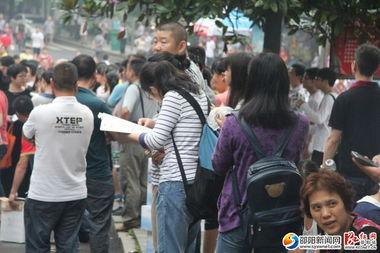 )6月7日,高考第一天,第一门考试的科目是语文,9点整开考.在市一...