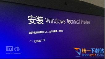 windows10密匙 win10正式版 旗舰版 专业版密钥激活工具