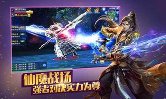 龙傲天下官网下载 龙傲天下官方网站安卓版 v2.8.5 嗨客手游站