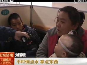 刘东峰:没他妹妹的时候骄傲着呢,什么都不给干.有了妹妹之后家务...