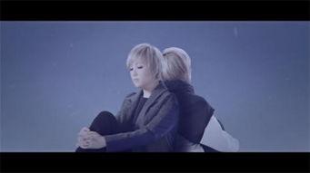 卫兰新歌MV首发 一人饰两角表达心理变化