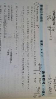 ... x0 0,则lim x趋向于x0 f x g x 0,为什么不对