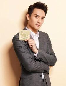 2017中国最帅的男明星排行榜,吴亦凡第三 第一竟是他