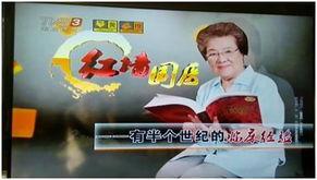 图为香丹清未获得批文的视频广告截图-香丹清涉嫌欺骗代言人