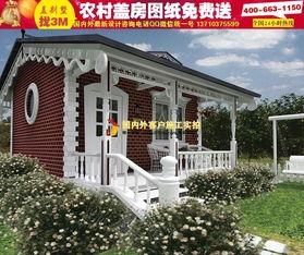 保山农村别墅外观效果图 经济型农村房屋设计图 10万农村别墅设计图