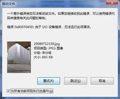 怎么回事   发信人: wonderwall (Goodbye), 信区: Windows   当时是...