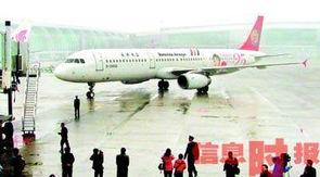 复兴航空公司航班成为56年来首次降落广州的台湾航班-台湾空姐如选...