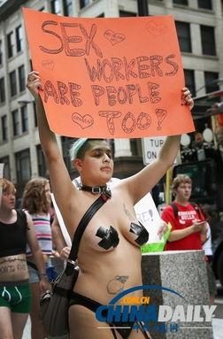 芝加哥举行 荡妇游行 呼吁反对性侵犯罪