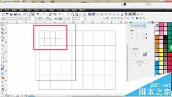 ...relDRAW怎么画表格 cdr表格工具的使用教程