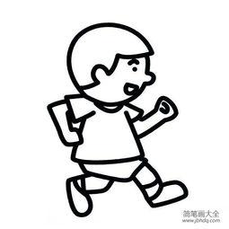 简笔画 卡通跑步