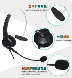 ...E280PC 呼叫中心话务耳机 话务员电脑耳机 客服耳麦
