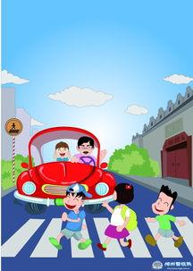 横穿马路-遵守规则 敬畏生命