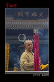 穿越到明朝的那些事儿-重庆 宝轮寺 明朝那些事儿之龙隐山城