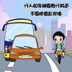 卡通马路-红灯停 绿灯行,出门就要讲文明...... 文明出行,今天,您做...