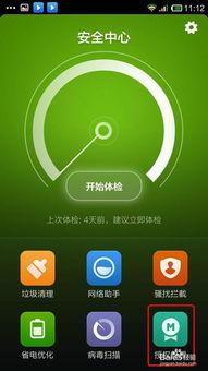 手机QQ里的好友动态设置在哪