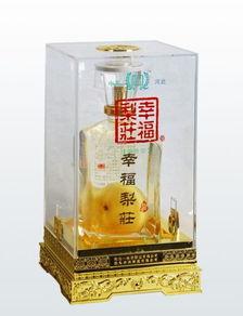 谁知道永不分离酒邯郸那有卖的 它是那个公司生产的