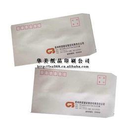 刷信无册界际现品m开2:m0-供应彩色信封 中式信封 信纸信封 开窗信封